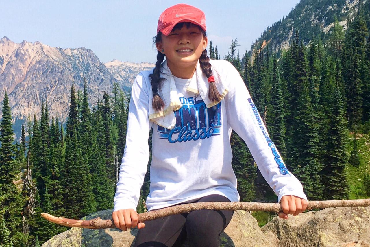 Hannah Jiang